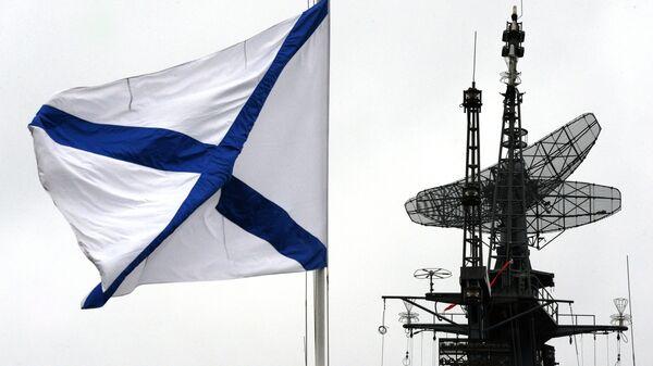 Андреевский флаг на корабле Балтийского флота