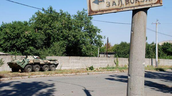 Военная техника в Иловайске Донецкой области