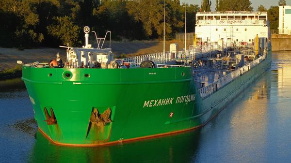 Танкер Механик Погодин