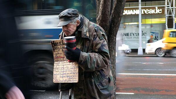 Оон доклад о бедности 2120