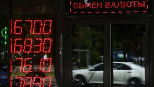 Табло курса обмена доллара и евро к рублю в Москве. 13 августа 2018