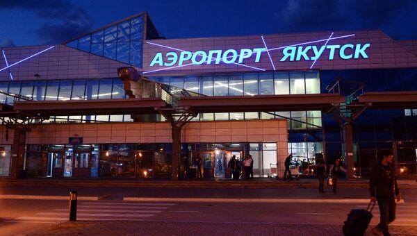 Здание аэропорта в Якутске. Архивное фото