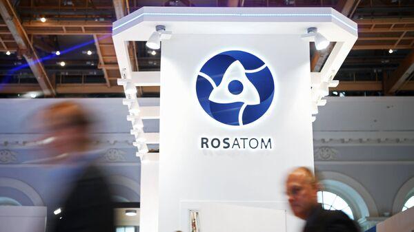 Стенд государственной корпорации по атомной энергии Росатом