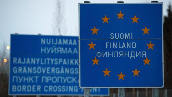 Граница России и Финляндии в районе пункта пропуска Нуйамаа