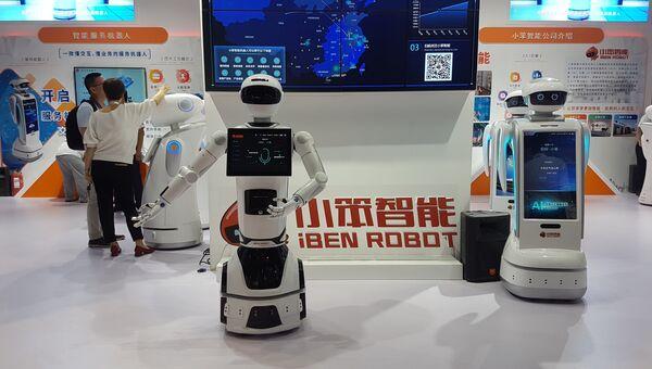 Всемирная конференция робототехники в Пекине, Китай. 15 августа 2018