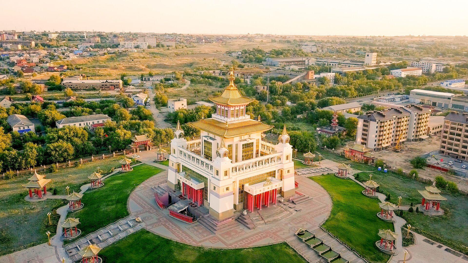 Золотая обитель Будды Шакьямуни в Республики Калмыкия - РИА Новости, 1920, 04.05.2021