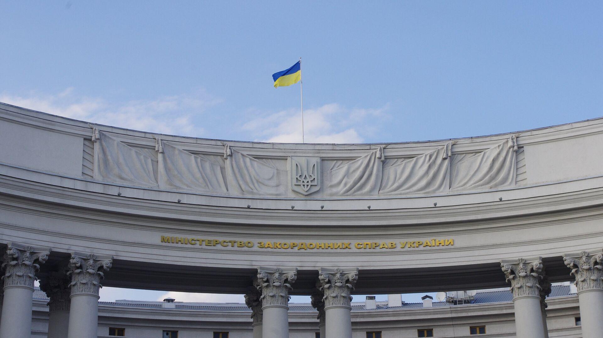 Государственный флаг на здании министерства иностранных дел Украины в Киеве - РИА Новости, 1920, 23.02.2021