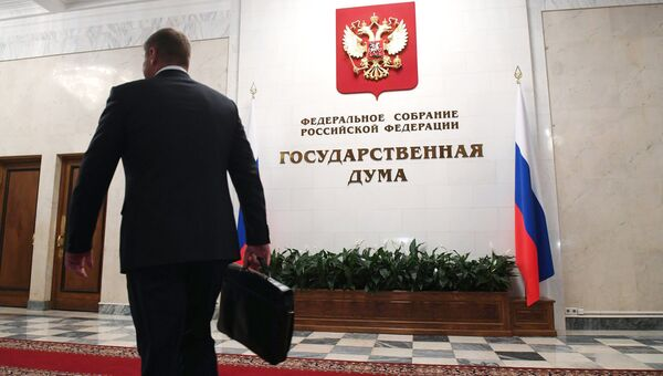 Перед началом первого заседания Государственной Думы РФ нового созыва