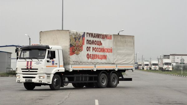 Автомобили МЧС России с гуманитарной помощью для Донбасса