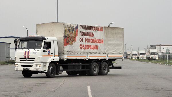Доставка гуманитарной помощи для Донбасса. Архивное фото