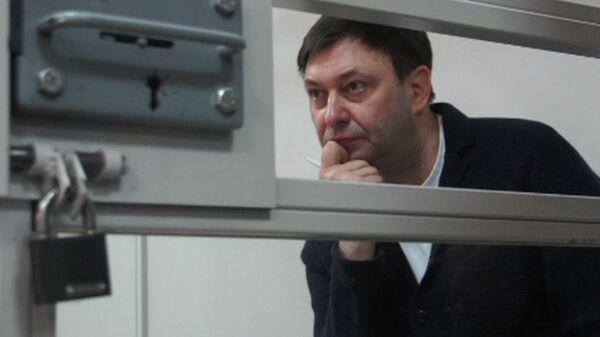 Вышинский. 100 дней в тюрьме или чем чревата свобода слова на Украине