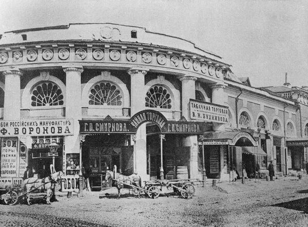 Фасад старого Гостиного двора на Ильинке
