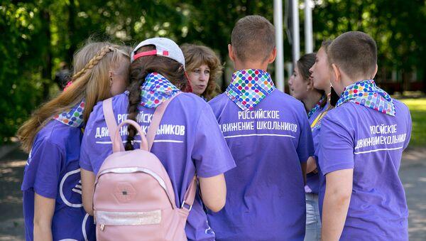 В Орленке завершился форум Российского движения школьников