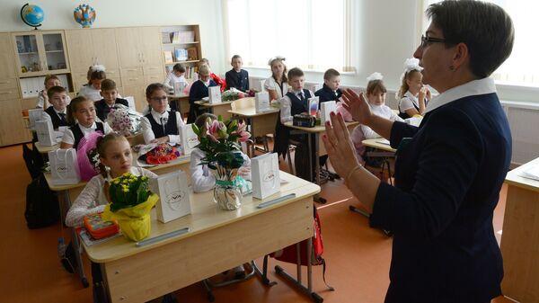 Учащиеся школы № 2048 в Москве