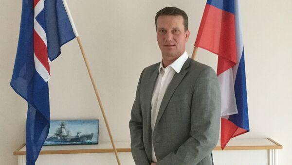 Почетный консул России в Исландии Олавур Агуст Андрессон. Архивное фото