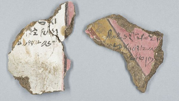 Исследование надписей на древнеегипетской мумии Стэнфордском университете