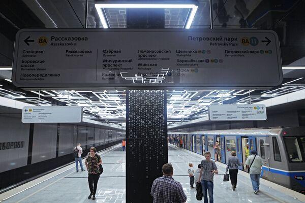 Мэр Москвы С. Собянин открыл участок Калининско-Солнцевской линии метро