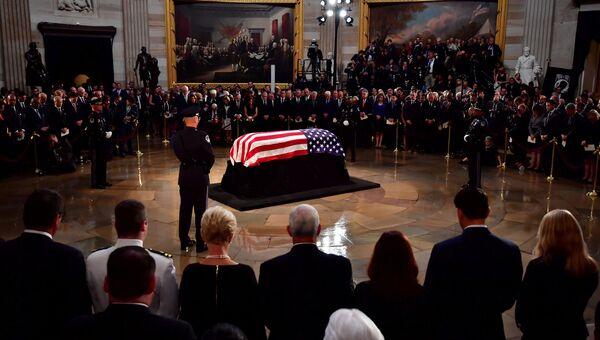 Церемония прощания с сенатором Джоном Маккейном в здании конгресса США в Вашингтоне. 31 августа 2018