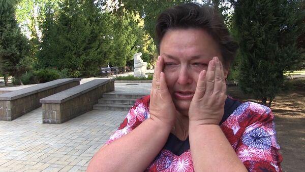 Город осиротел, потеряли надежду - жители Донецка об убийстве Захарченко