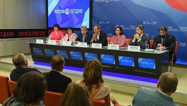 Пресс-конференция, посвященная старту Всероссийской просветительской акции Гимн России – простыми словами