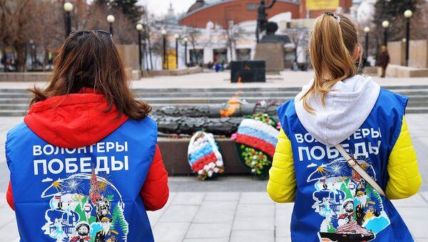 Волонтеры Победы . Архивное фото