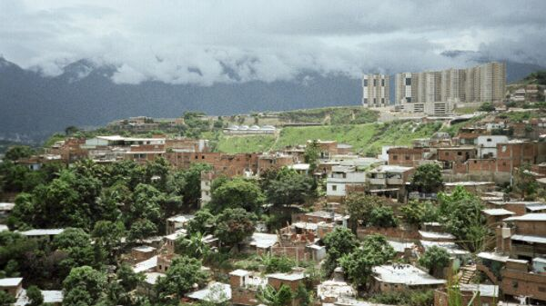 Вид на столицу Венесуэлы Каракас. Архив