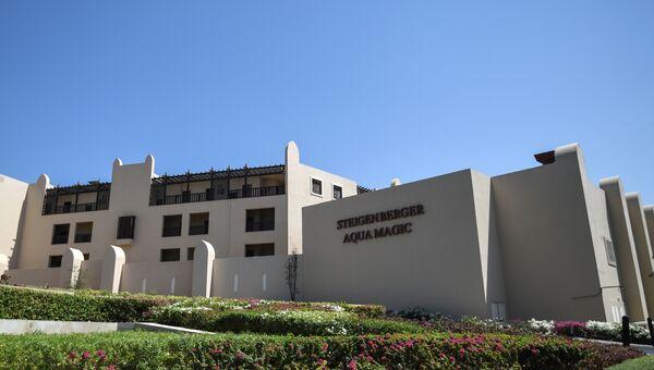 Отель Steigenberger Aqua Magic Hotel в Хургаде, Египет. Архивное фото