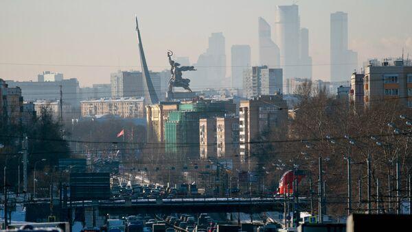 Второй Климатический форум городов стартовал в Москве