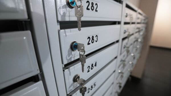 Почтовые ящики в многоэтажном жилом доме