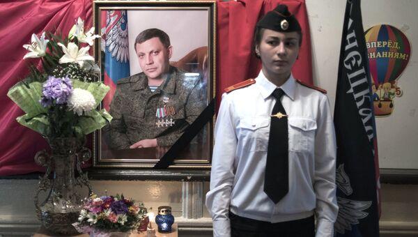 Портрет погибшего в результате теракта главы ДНР Александра Захарченко в школе №4 - кадетский корпус - в Донецке