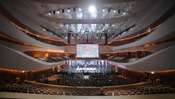 Концертный комплекс Зарядье. Архивное фото