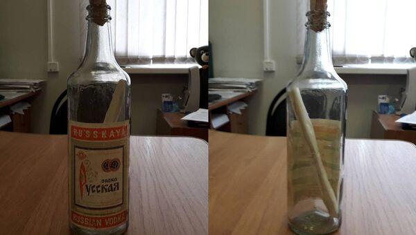 Послание времен СССР в бутылке из-под водки, найденное в Челябинске во время ремонта в родильном доме