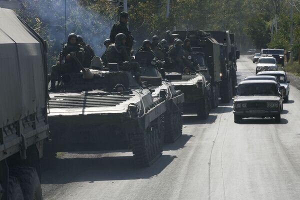 Вывод российских миротворцев из зоны грузино-югоосетинского конфликта