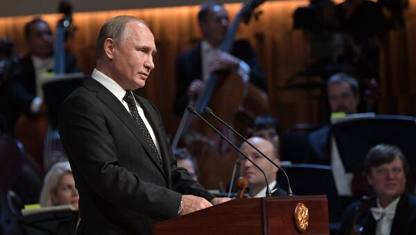 Президент РФ Владимир Путин на церемонии открытия нового концертного зала Зарядье. 8 сентября 2018