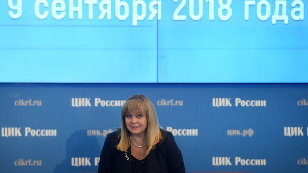 Председатель Центральной избирательной комиссии РФ Элла Памфилова в информационном центре ЦИК России в единый день голосования. 9 сентября 2018