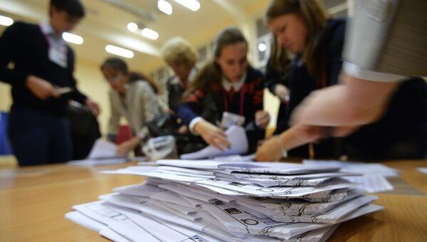 Подсчет голосов на выборах в Екатеринбурге в Единый день голосования