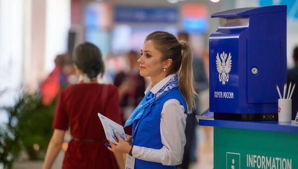 Девушка у стойки информации на площадке IV Восточного экономического форума во Владивостоке
