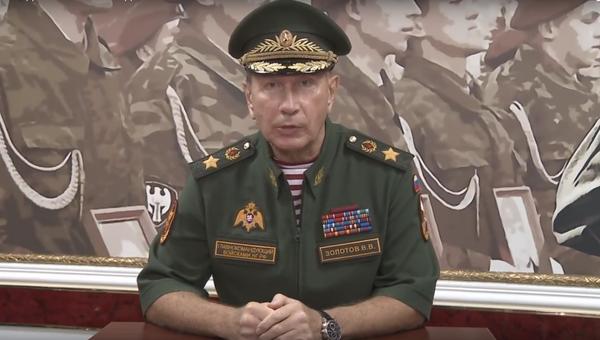 Обращение главы Росгвардии к Навальному