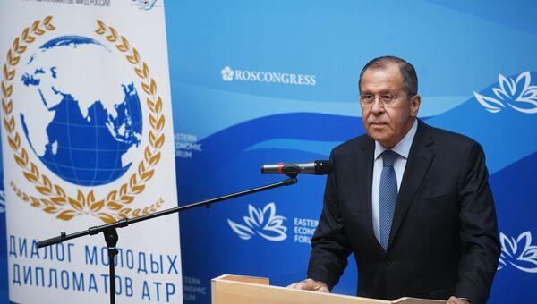 Министр иностранных дел РФ Сергей Лавров на ВЭФ