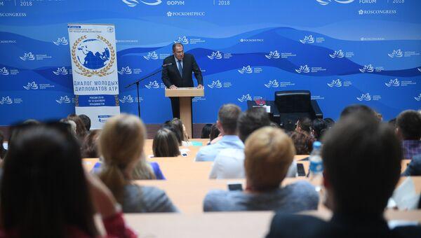 Министр иностранных дел РФ Сергей Лавров на IV ВЭФ