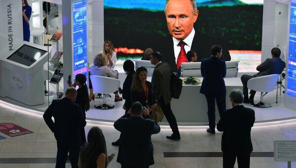 Трансляция выступления президента РФ Владимира Путина на пленарном заседании Дальний Восток: расширяя границы возможностей