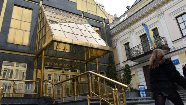 Офис Проминвестбанка в Киеве. Архивное фото