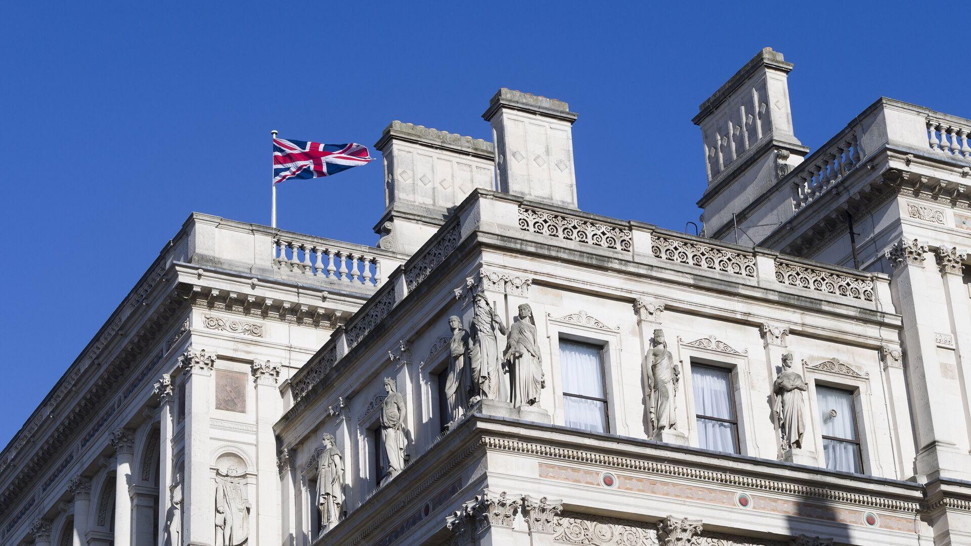 Здание МИД Великобритании в Лондоне - РИА Новости, 1920, 01.08.2021