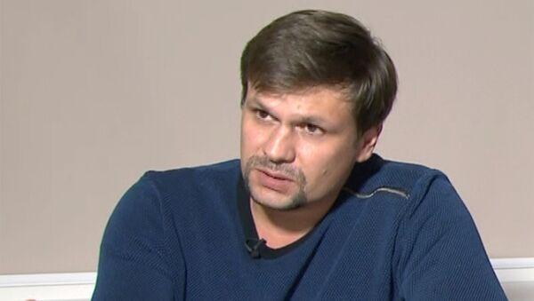 Руслан Боширов во время интервью главному редактору телеканала RT и МИА Россия сегодня Маргарите Симоньян. Архивное фото