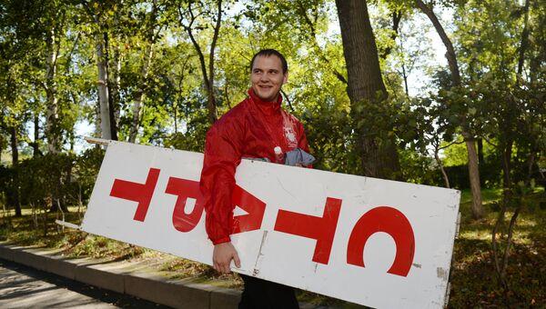 Всероссийский день бега Кросс Нации. Архивное фото