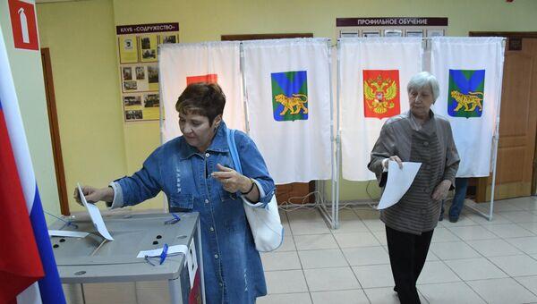 Голосование на выборах губернатора Приморского края. Архивное фото