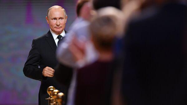 Президент РФ Владимир Путин на церемонии официального вступления в должность мэра Москвы Сергея Собянина. 18 сентября 2018