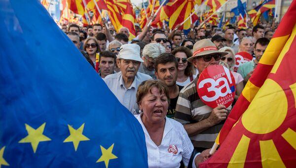 Митинг в поддержку референдума в Скопье. 16 сентября 2018