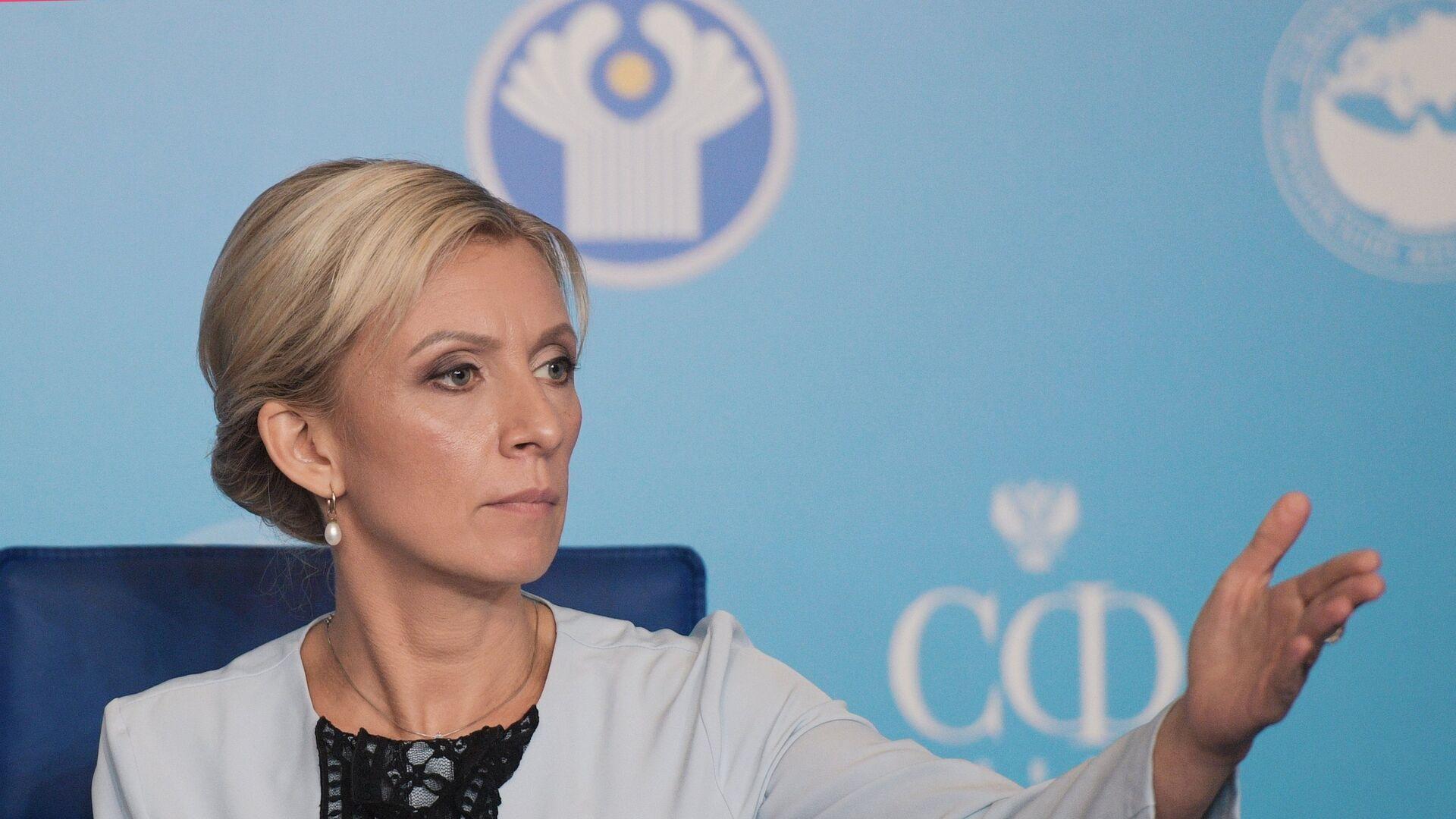 Нарышкин заявил о связях Bellingcat с экс-сотрудниками западных спецслужб