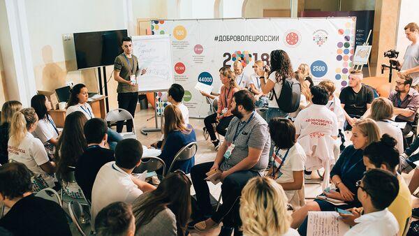 Академия АВЦ: где и чему учат волонтеров
